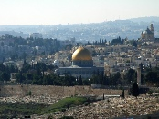 Dome of Rock Jerusalem - Neidinger Lecture